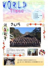 H26.11-12月号 - コピー